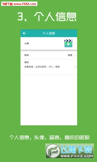 叮咚影视手机版app1.0截图0