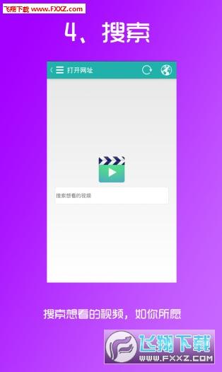 叮咚影视手机版app1.0截图1