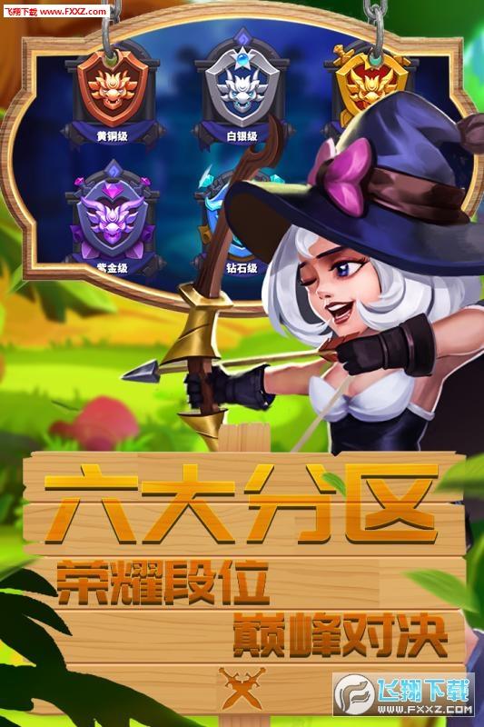 幻龙骑士礼包兑换码版2.0.1截图1
