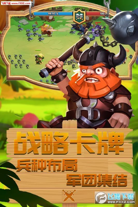 幻龙骑士礼包兑换码版2.0.1截图2