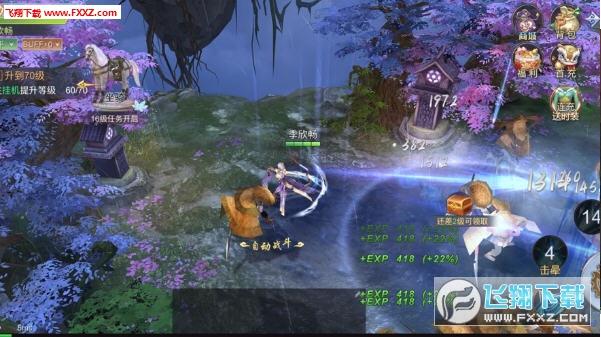 武林江湖传官网v4.8.1截图2