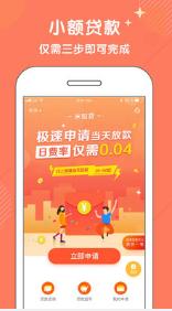 高银金融app1.0截图0