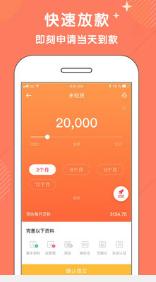 高银金融app1.0截图2