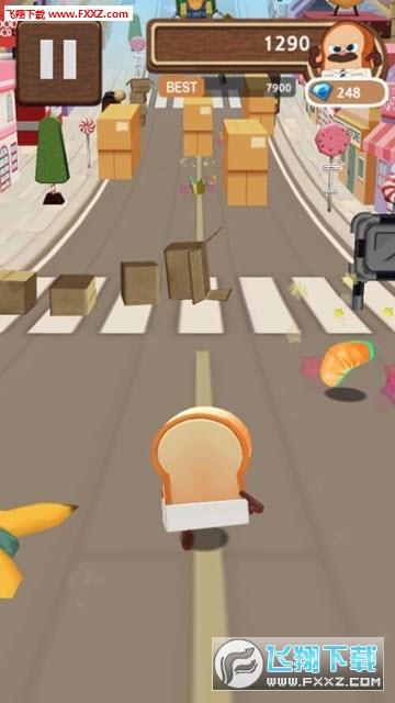 跑跑面包人Bread Run安卓版v1.0.1截图1