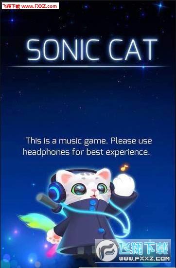 节奏音速猫手游0.1截图1