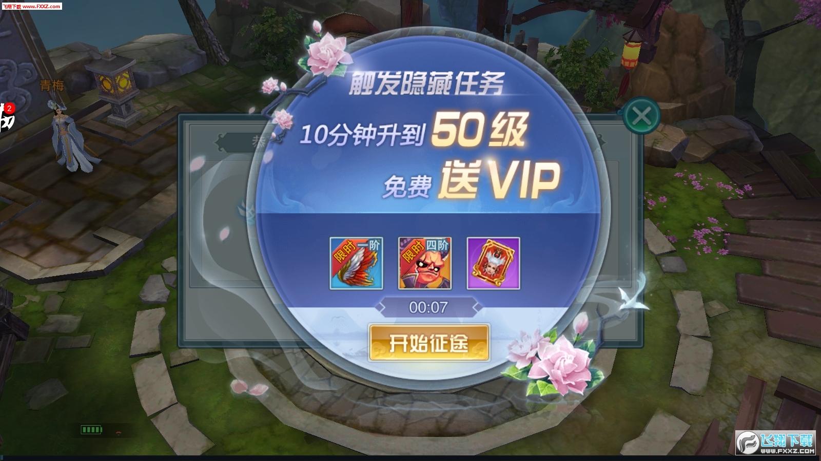 魂器蓝银皇满v版v1.0截图0