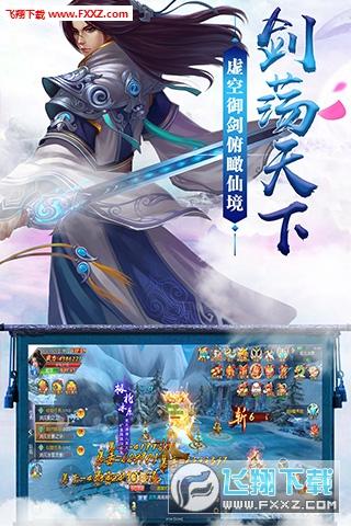 青云恋歌安卓版1.3.3.1截图1