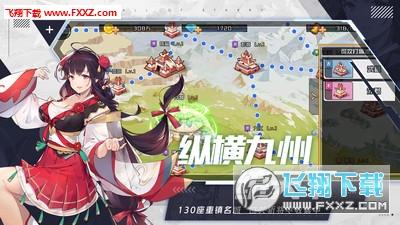 荣耀战姬手游官方版1.0.1截图0