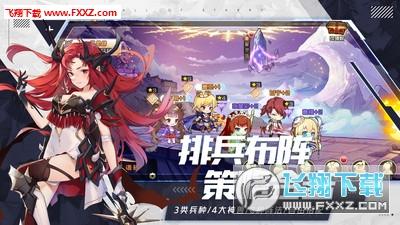 荣耀战姬手游官方版1.0.1截图3