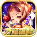 万顺娱乐游戏app 1.0