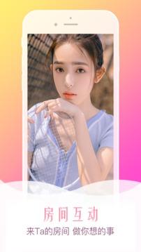 千寻视频app免邀请码版v1.0截图2