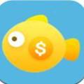 鱼儿赚任务赚钱app 1.0官方版