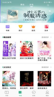 黄金书社app1.0截图3