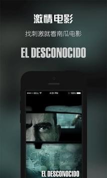 多多影院手机版appv1.0截图1
