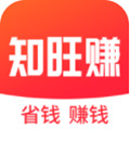 知旺赚app安卓端 1.2.1