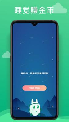 走呗app正式版1.1.2截图1