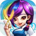 梦幻神剪游戏官方版v1.0