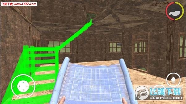 失落森林生存游戏官方免费版0.1.截图1