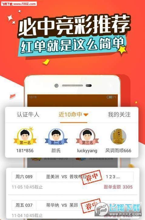凯发k8彩票娱乐平台安卓版v1.0截图0