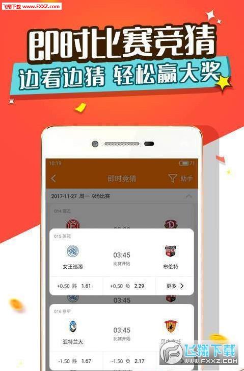 凯发k8彩票娱乐平台安卓版v1.0截图1