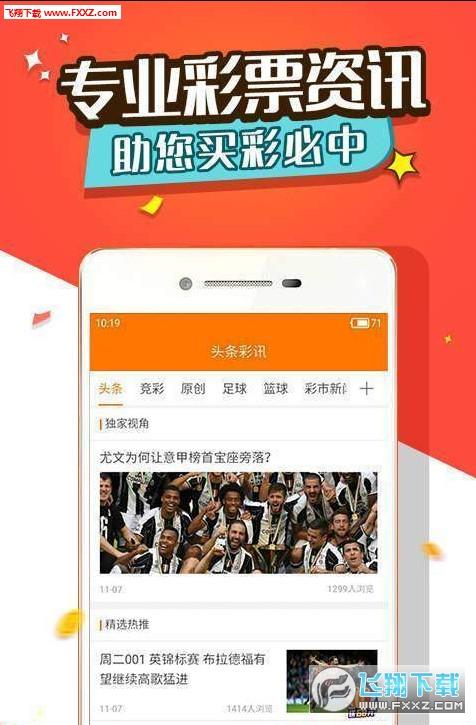 凯发k8彩票娱乐平台安卓版v1.0截图2