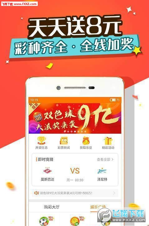 凯发k8彩票娱乐平台安卓版v1.0截图3