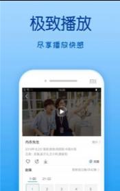 卡哇伊app最新官网版1.0截图0
