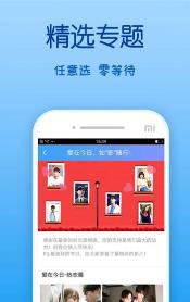 卡哇伊app最新官网版1.0截图1