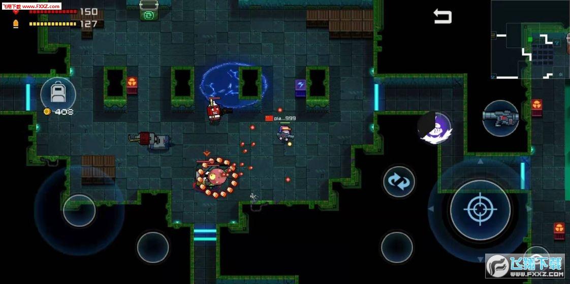 超级玩家手游最新版截图3