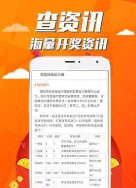 虎牙快投彩票官方安卓版v1.0截图0