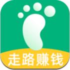 步步购走路赚钱尊享app1.0
