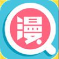幻啃漫画手机版 1.0.1