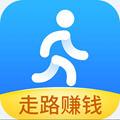 步多多走路赚钱app1.0