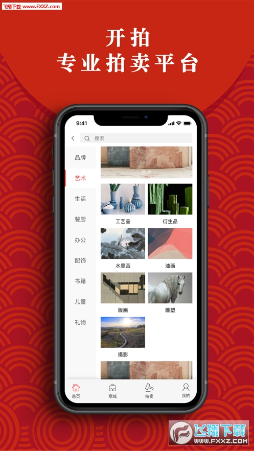 开拍app官方版1.0.4截图3
