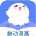 触动漫画官方手机版V1.0