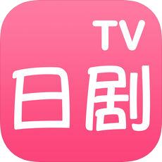 日剧tv番新版1.0