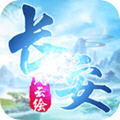 �L安�L云�L至尊版手游v1.0.0