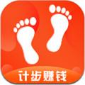 趣跑步赚钱软件app1.0官方版
