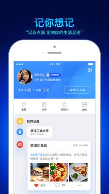 脸脸app最新版v4.6.6截图0
