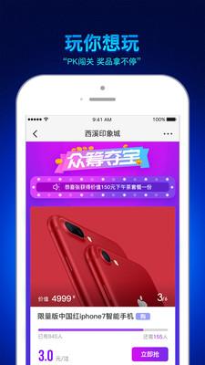 脸脸app最新版v4.6.6截图1