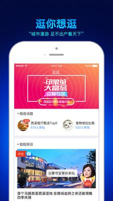 脸脸app最新版v4.6.6截图3