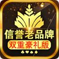 XPJ9棋牌app