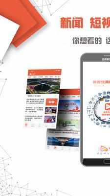 CUTV橙视app1.0截图2