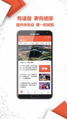 CUTV橙视app1.0截图3