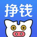 挣钱了任务赚钱app 1.0