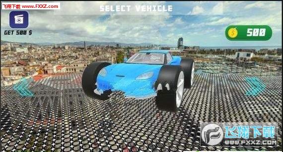 不可能的怪物汽车手游安卓版1.0.2截图2