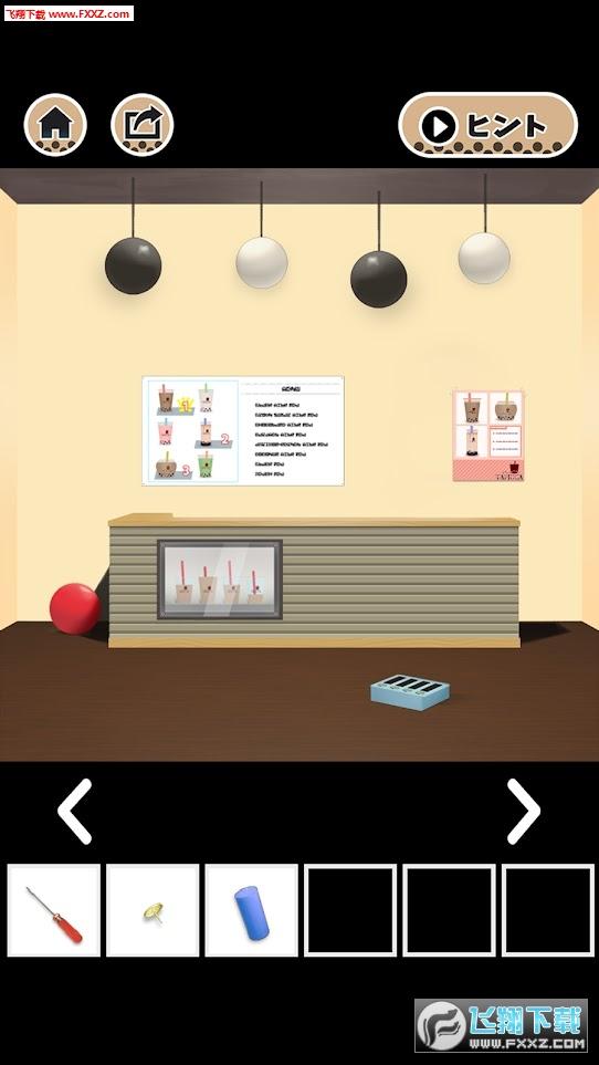 逃离珍珠奶茶店安卓正式版v1.0.0截图1