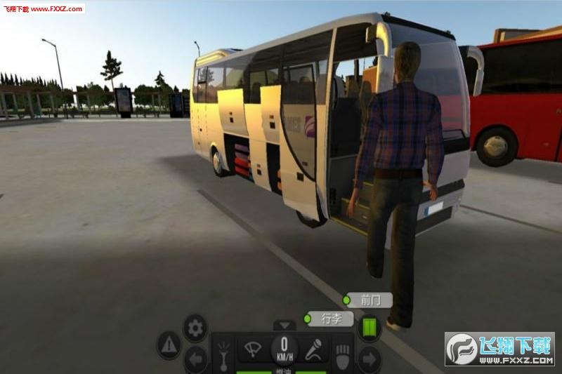 超级驾驶模拟器破解版1.1.4截图3