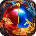 极道妖兽传奇单职业版101.0.0