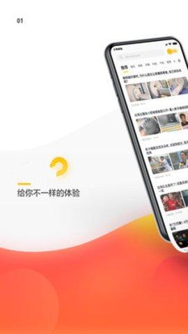 番茄转app最新安卓版1.0截图0